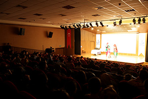 Bağcılar Belediyesi Bağcılar Kültür Merkezi Sinema Salonu